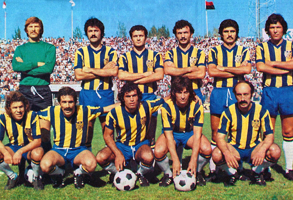 Ankaragucu-1977-78-web