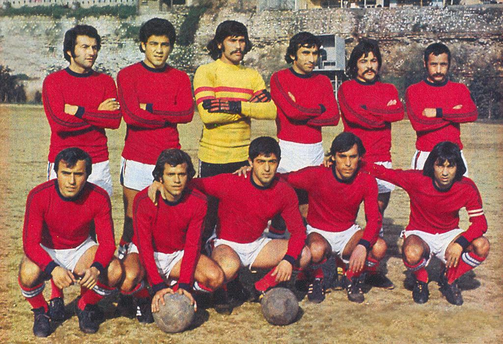 altinordu-1976-77-web