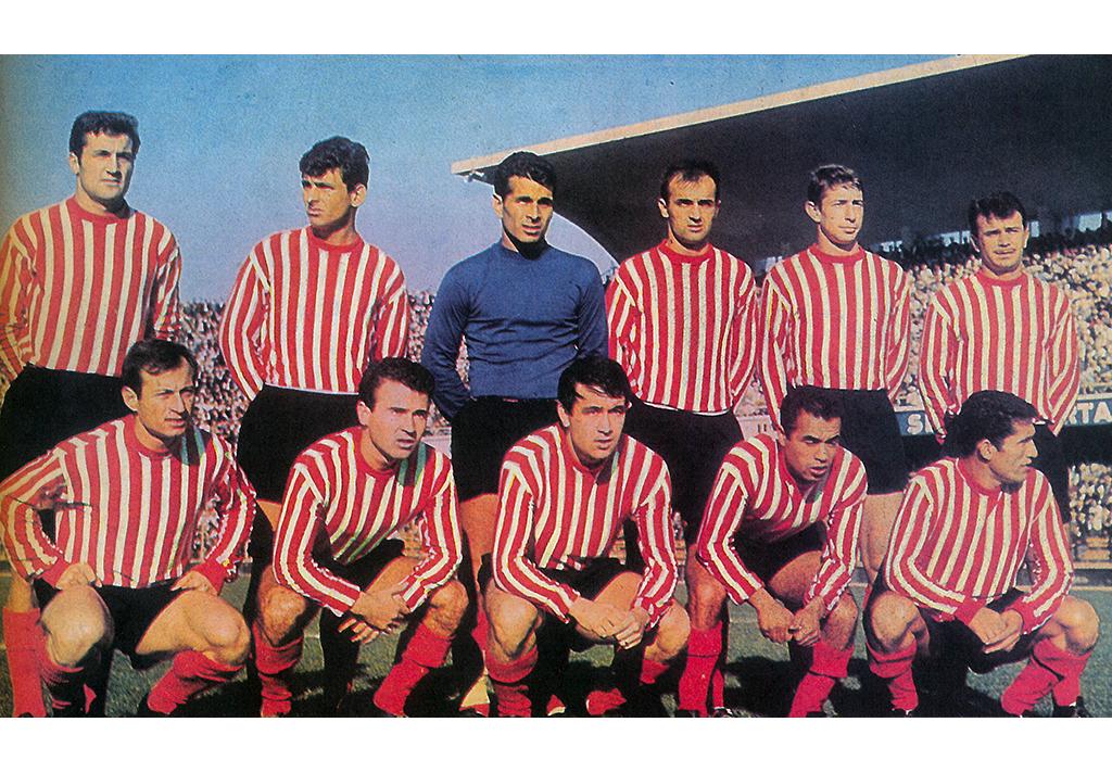 ferikoy-1966-67-web