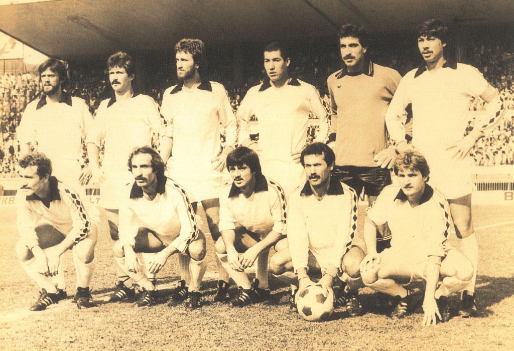 gaziantepspor-1979-80-web