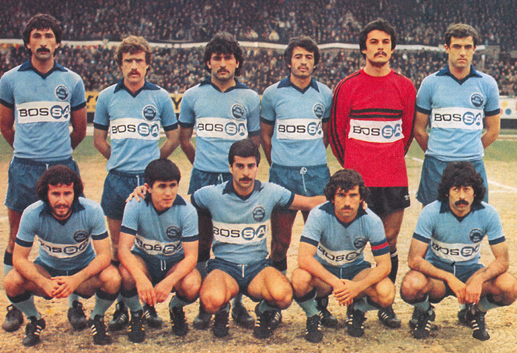 Adana-Demirspor-1977-78-web