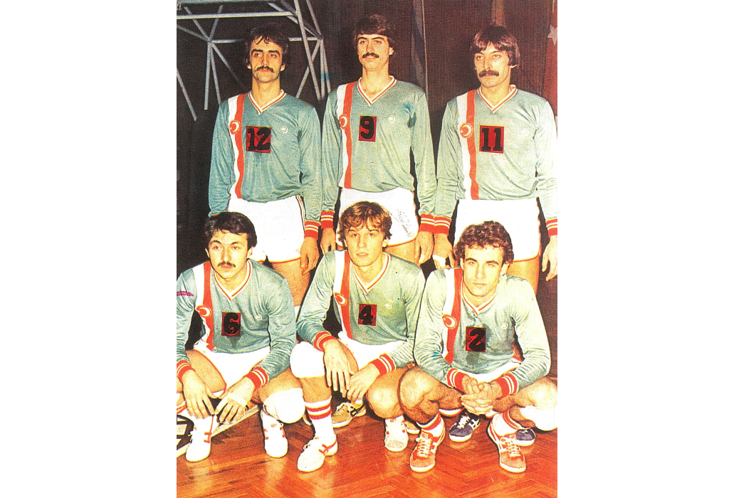 Karsiyaka-1982-web
