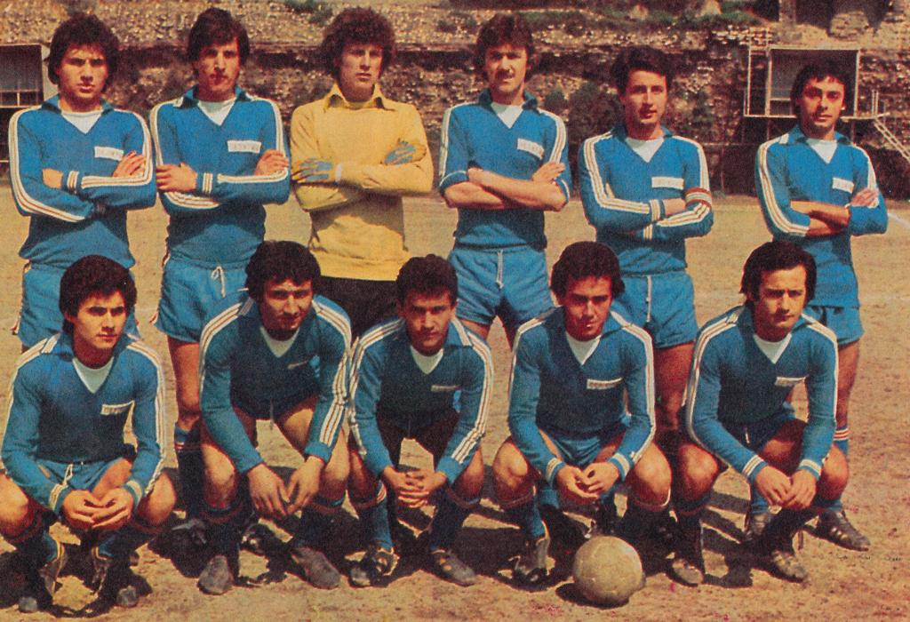 Gedikpasa-1977-78-web