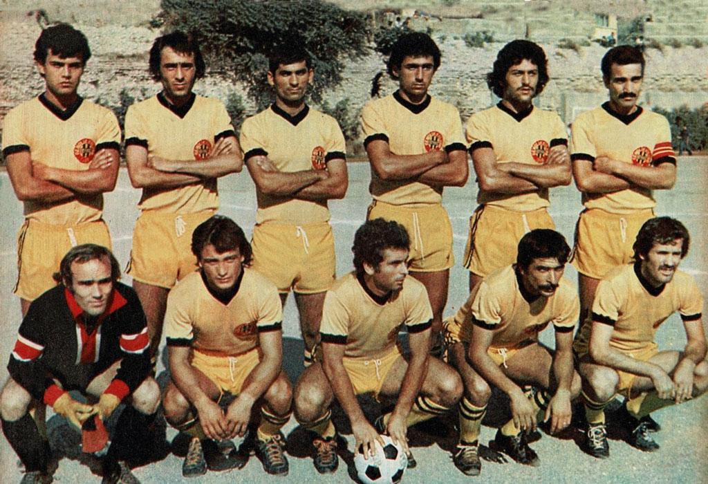 beykoz-1977-1978-web